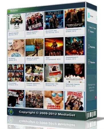MediaGet 2.01.2110 Portable by SamDel