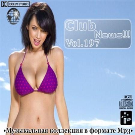 Клубные Новинки Vol.197 (2012)
