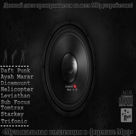 DubStep Pro V.8 (2012)
