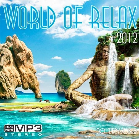 World Of Relax (МР3/2012)