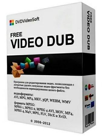 FREE Video Dub 2.0.16.1212