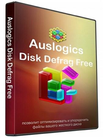 Auslogics Disk Defrag Free 3.6.0.0