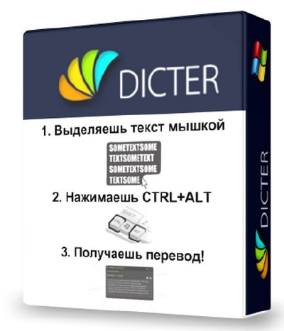 Dicter 3.32 + Portable
