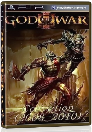 God of War Collection (2008-2010) (RUS) (PSP)
