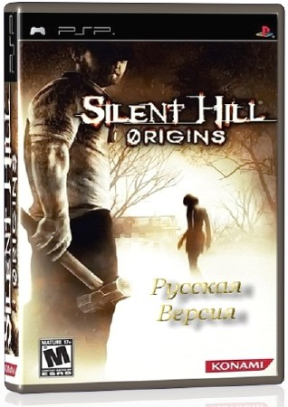 Silent Hill Origins (2007) (RUS) (PSP)