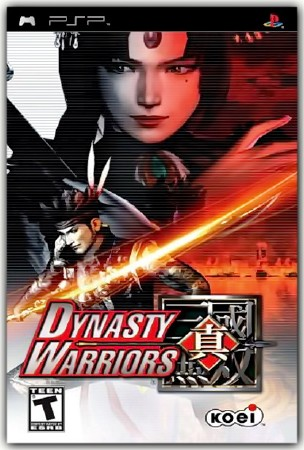 Dynasty Warriors (2005) (ENG) (PSP)