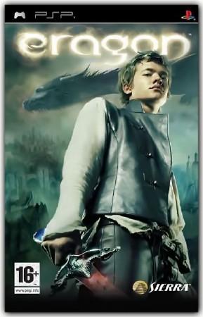 Eragon (2007) (RUS) (PSP)