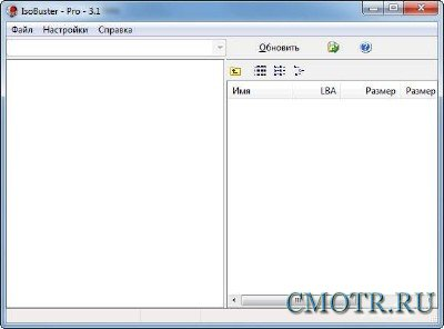 IsoBuster Pro 3.1 Build 3.1.0.0 Final