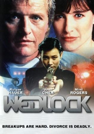 Смертельные узы / Wedlock (1991) DVDRip