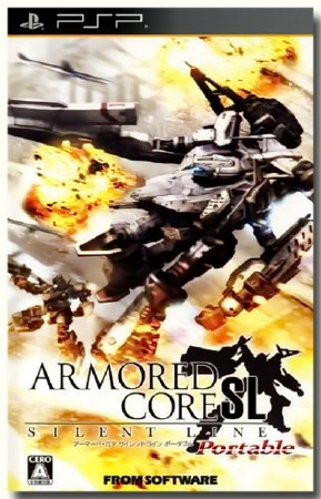 Armored Core Silent Line Portable (2009) (ENG) (PSP)