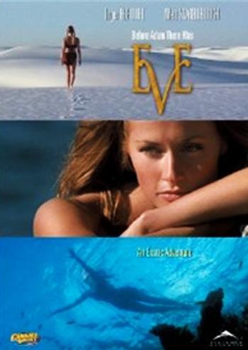 Ева: экзотическое приключение DVDRip