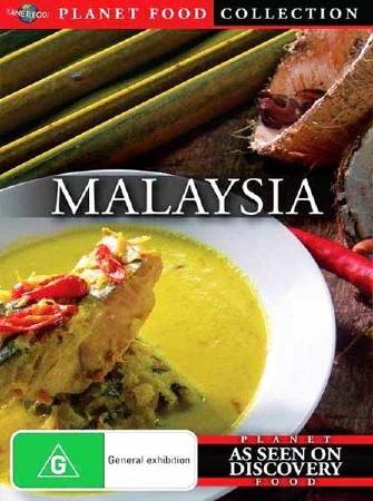 Планета еда. Малайзия / Planet Food. Malaysia (2009) SATRip