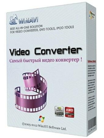 WinAVI Video Converter 11.6.1.4734
