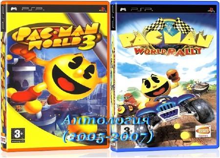 Pac-Man (Антология) (2005-2007) (ENG) (PSP)