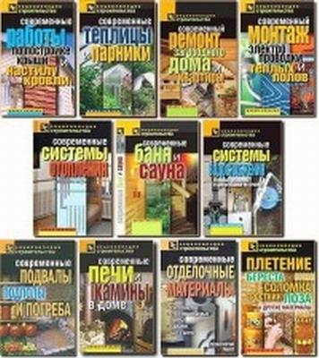Энциклопедия строительства. Подборка 2011-2012