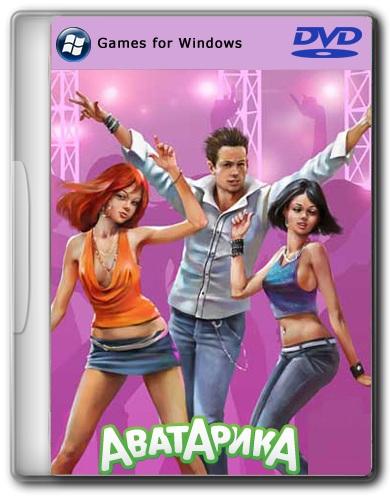 Аватарика (2012) PC