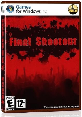 Последняя перестрелка / Final Shootout (2012) (RUS) (PC)
