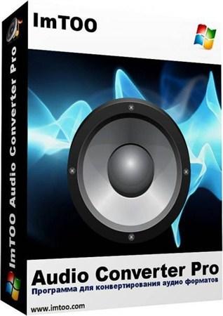 ImTOO Audio Converter Pro 6.4.0.20121113