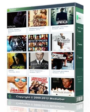 MediaGet 2.01.2171 Portable by SamDel