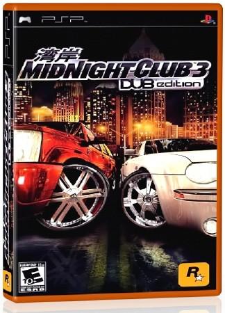 Midnight Club 3 DUB Edition (2009) (RUS) (PSP)