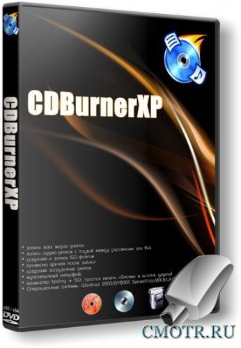 CDBurnerXP 4.5.0 RuS