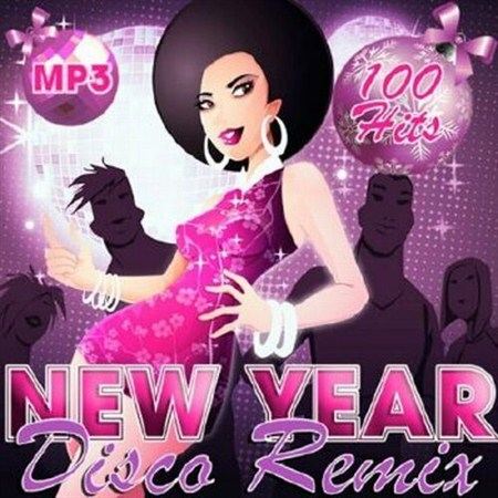 New Year Disco Remix (2012)