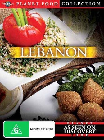 Планета еда. Ливан / Planet Food. Lebanon (2009) SATRip