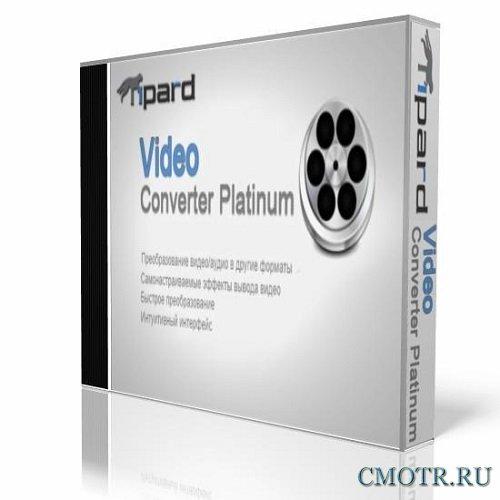 Tipard Video Converter Platinum 6.2.16 Portable