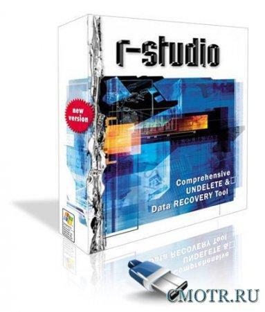 R-Studio 6.1 Build 153547 Network Edition RePack