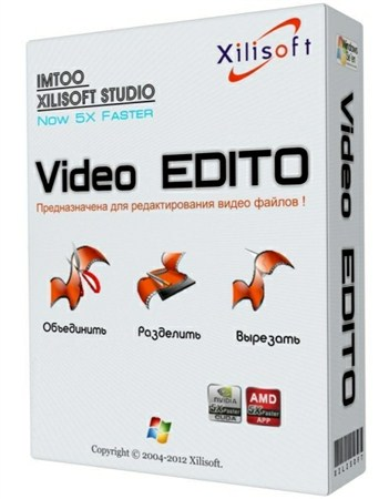 Xilisoft Video Editor 2.2.0.20121226