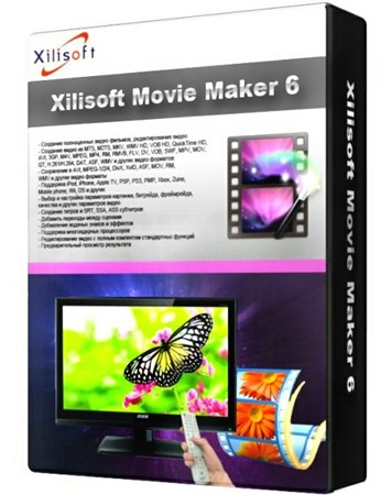 Xilisoft Movie Maker 6.6.0.20121227