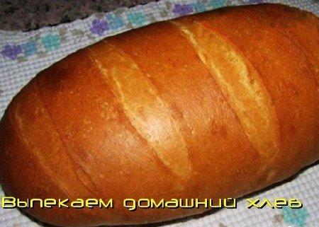 Выпекаем домашний хлеб (DVDRip)