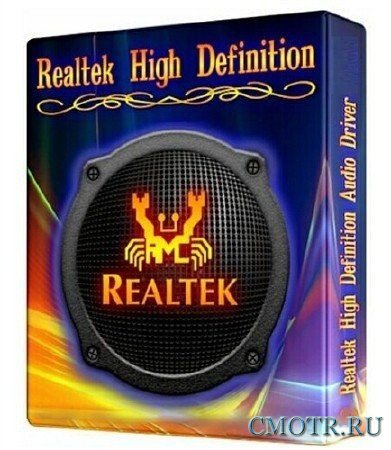 Realtek High Definition Audio Driver R3.60 (6.0.1.6802/6.0.1.6782 XP)