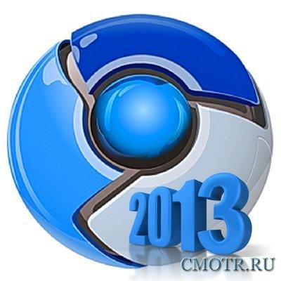 Chromium 26.0.1377.0 Portable
