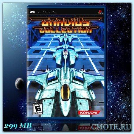 Gradius Collection (2008) (ENG) (PSP)