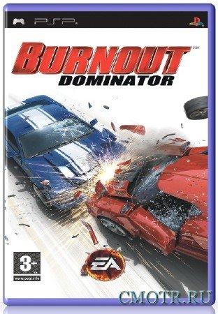 Burnout Dominator (2007) (RUS) (PSP)