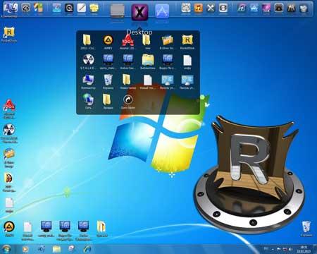 RocketDock New Style [1.3.5] (2013)