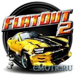 FlatOut 2 (RUS/ENG) RePack