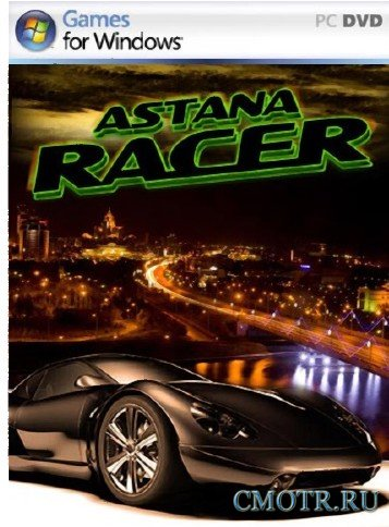 Astana Racer (RUS/ENG) RePack от Scorp1oN