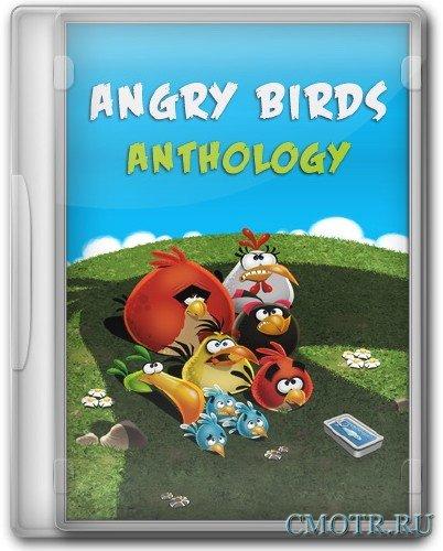 Angry Birds: Anthology (2013)