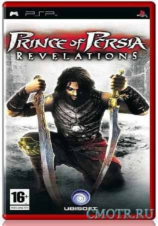 Prince of Persia Revelations (2005) (ENG) (PSP)