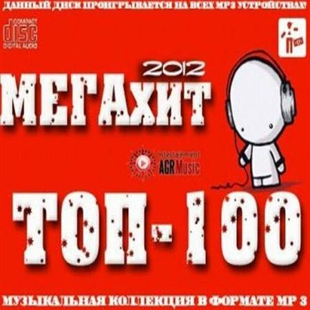 МегаХит Топ-100 (2013)
