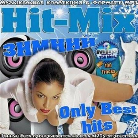 Hit-Mix зимний. Only Best hits (2013)