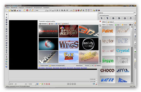Aurora 3D Animation Maker 13.01121742 (2013)