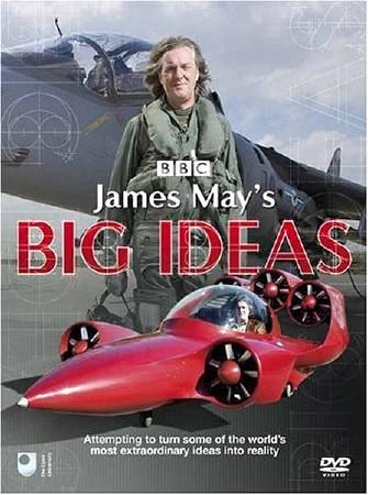 BBC: Безумные идеи Джеймса Мэя. Человеко-робот / James Mays Big Ideas. Man-Machine (2009) SATRip