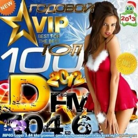 VA - Годовой Топ 100 DFM (2013)
