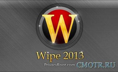 Wipe 2013 01 Portable
