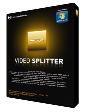 SolveigMM Video Splitter 3.6.1301.16 Final