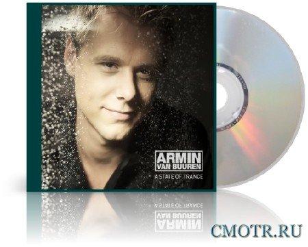 Armin van Buuren - A State of Trance 545  2012