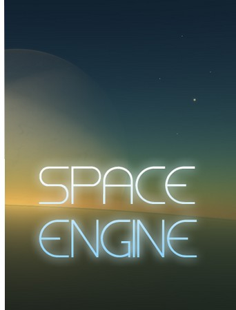 Space Engine (RUS) 2012 RePack